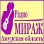 Слушать радио Радио Мираж онлайн