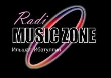 Слушать радио радио Музыкальная Зона - Ильшат Ибатуллин онлайн