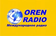 Слушать радио Орен Радио (в мобильном телефоне) онлайн