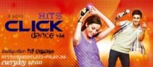 Слушать радио Click FM онлайн
