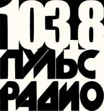 """Слушать радио """"ПУЛЬС-FM"""" онлайн"""