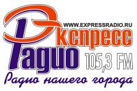 Слушать радио Радио Экспресс онлайн