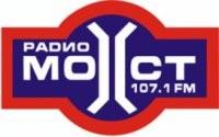 Слушать радио РадиоМОСТ онлайн