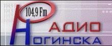 Слушать радио Радио Ногинска онлайн