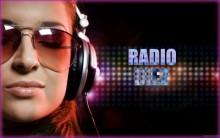 Слушать радио Радио DieZ онлайн