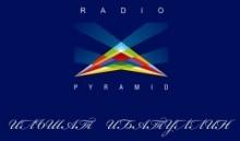 Слушать радио radio Pyramid - Ильшат Ибатуллин онлайн