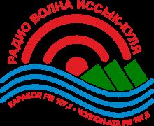 Слушать радио Волна Иссык-Куля онлайн