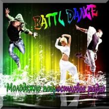 Слушать радио BattlDance онлайн