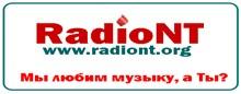 Слушать радио RadioNT онлайн