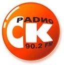 Слушать радио Радио СК онлайн