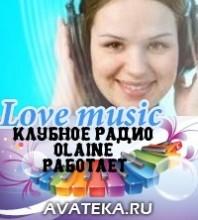 Слушать радио Зажигательное танцевальное молодёжное клубное радио!!! онлайн