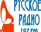 Слушать радио Русское Радио во Владивостоке онлайн