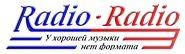 Слушать радио Радио Радио онлайн