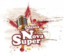 Слушать радио SuperNova Odessa онлайн