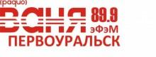 Слушать радио Радио Ваня - Первоуральск онлайн
