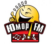 Слушать радио Юмор FM онлайн