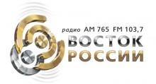 Слушать радио Восток России онлайн