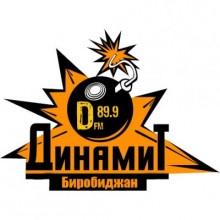 Слушать радио Динамит FM Биробиджан  онлайн