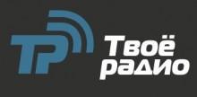 """Слушать радио """"Твоё Радио"""" онлайн"""