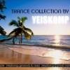 Слушать радио YEISKOMP Trance онлайн