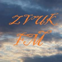 Слушать радио ZVUK FM онлайн