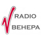 Слушать радио Радио Вeнepa онлайн