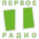 """Слушать радио """"Первое Радио"""" онлайн"""