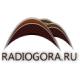 Слушать радио RadioGora.Ru онлайн