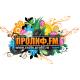 Слушать радио Пролиф FM онлайн