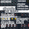 DJ-Cafe Live Session #3 @ Aбажур